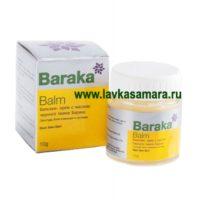 Бальзам-крем с маслом черного тмина (Барака) 10 гр.
