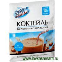 """Коктейль белково-шоколадный """"Худеем за неделю"""" 40 гр."""
