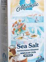 Соль морская пищевая мелкая Marbelle, коробка, 750 гр.