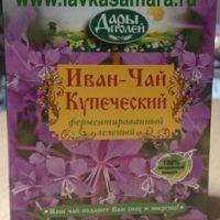 """Кипрей Иван-чай ферментированный """"Купеческий"""" (Дары полей) 100 гр."""