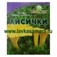 Лисичка гриб 10 гр. (антипаразитарный)