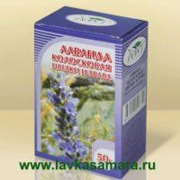 Лаванда колосковая, цветы и трава, 20 пакетиков (Хорст)
