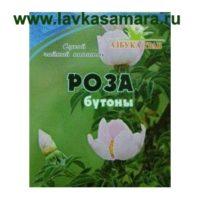 Роза цвет, 25 гр.