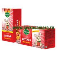 Фиточай Детский Иммунотоник йодированный №15 (AG Company), 20 пак.