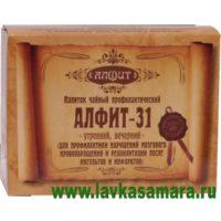 Алфит №31 При инсульте  (60 брикетов)
