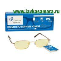 Очки компьютерные SPG релаксационные комбинированные/светофильтр №1 (с чехлом и салфеткой)