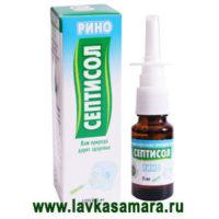 Септисол Рино 15 мл. Спрей для полости и пазух носа-противовоспалительное природное средство