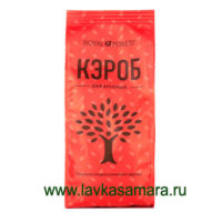 Кэроб обжаренный (порошок из плодов рожкового дерева) 200 гр.