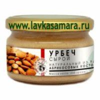 Урбеч из абрикоса натуральный сырой 230 гр.