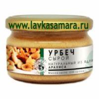 Урбеч из арахиса натуральный сырой 230 гр.
