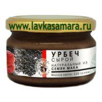 Урбеч из семян мака 280 гр. Биопродукты