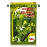 Гинкго-билоба+клевер (цветы и трава) 20 пак. Хорст