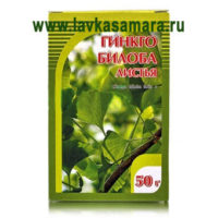 Гинкго-билоба+клевер (цветы и трава) 50 гр. Хорст