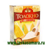 """Толокно кукурузное """"Ваше здоровье"""" 250 гр."""