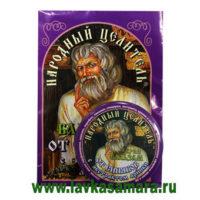Крем-бальзам от синяков (Народный целитель) 10 мл.