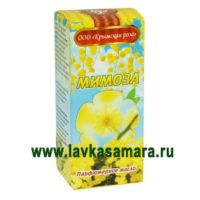 Мимоза парфюмерное масло (Крымская роза) 10 мл.