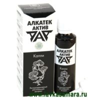 АлкАтекАктив капли 50 мл. (при алкоголизме) БПЦ