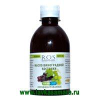 Виноградной косточки масло, 100 мл. (Рось)