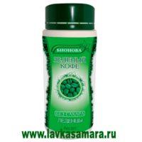 Зеленый кофе леденцы (Бионова), 60 шт.
