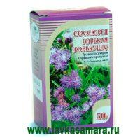 Соссюрея горькая (горькуша), трава 50 гр.
