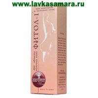 Фитол-1, крем мастопатийный, 75 гр.