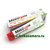 Микотрин крем для ног противогрибковый 40 гр.