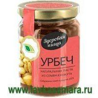 Урбеч из семян кунжута, 280 гр. (Биопродукты)