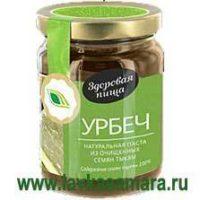 Урбеч натуральный из семян тыквы, 280 гр. (Биопродукты)