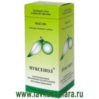 Нуксенол – масло черного ореха 100 мл.