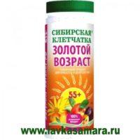Клетчатка Сибирская Золотой возраст 55+, 280 гр.