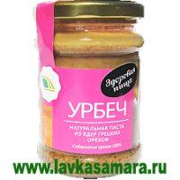 Урбеч, паста из грецких орехов 280 гр. (Биопродукты)