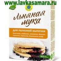 Льняная мука для полезной выпечки (блинов, запеканок, пирогов, сырников) 300 гр.