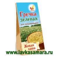 Зеленая гречка, 500 гр., пакет (Дивинка)