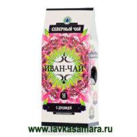 Северный Иван-чай 50 гр. пачка, листовой ферментированный с душицей