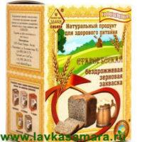 Закваска зерновая бездрожжевая, 360 гр. (СибТар)