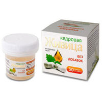 Живица кедровая в капсулах, без добавок, 30 капс.*0,5 гр. (Амбрелла) БПЦ