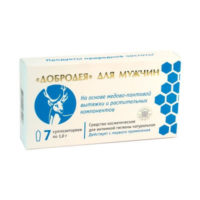 Добродея для мужчин (простатит, аденома), 7 суппозиториев (Сашера-Мед)