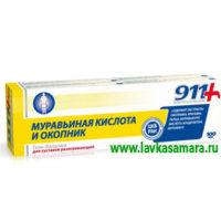 911 Муравьиная кислота и Окопник, гель-бальзам для суставов 100 мл.