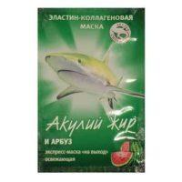 Акулий жир и арбуз, экспресс-маска для лица, 10 мл.