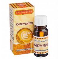 Капучино масло парфюмерное, Крымская роза, 10 мл.