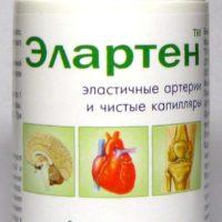 Элартен (шлемник-кордицепс), 60 капсул (Курсив)