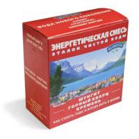 Энергетическая смесь для очистки воды (кремень, кварц, шунгит) 380 гр.