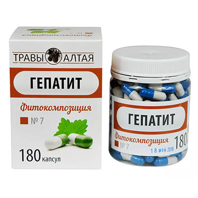 гепатит фитокомпозиция купить в Самаре