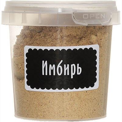 имбирь сушеный купить в Самаре