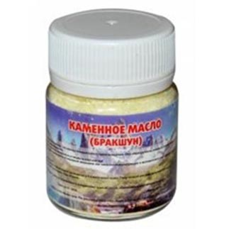 каменное масло бракшун в Самаре