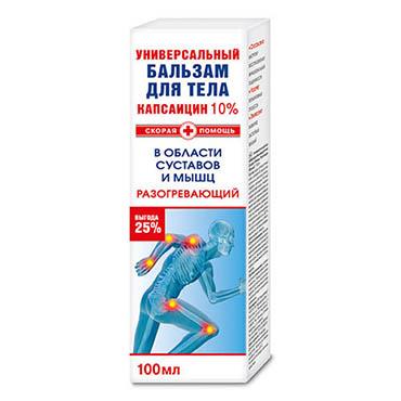 Капсаицин крем для суставов